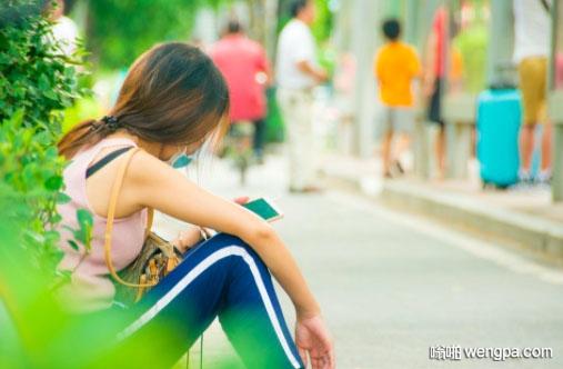 【内涵段子】在路边发现一美女哭泣
