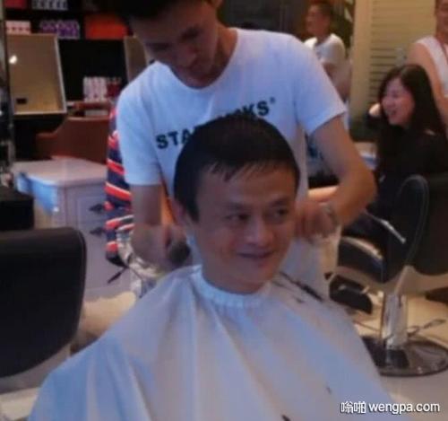 【马云理发】马云再牛页得去实体店理发 总不能在网上理发