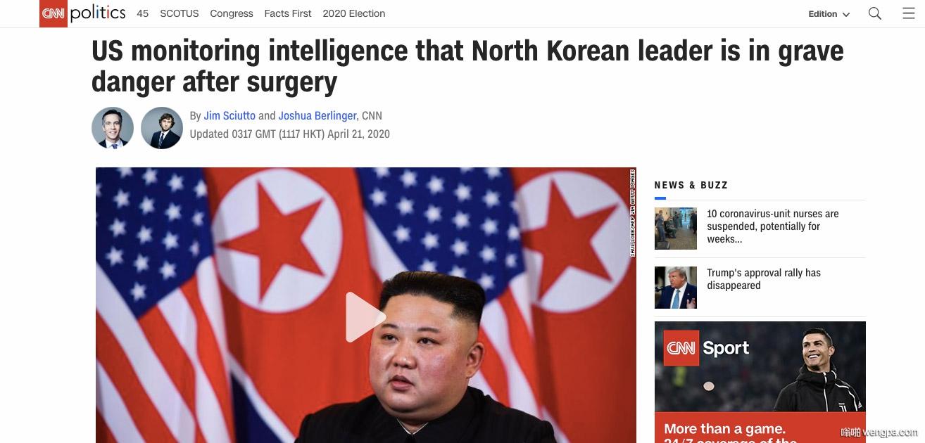美媒:金正恩心血管手术抢救后 仍处于病危中