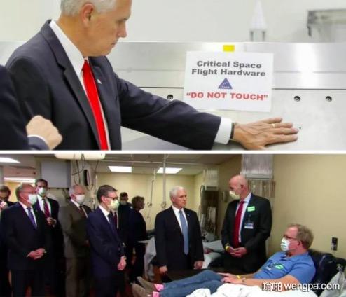 """""""我没感染我不需要"""" 美国副总统彭斯看望新冠病人时不戴口罩"""