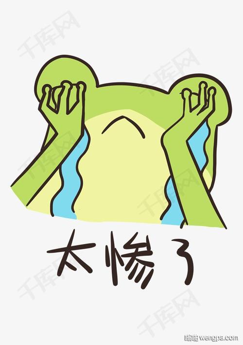 """【搞笑段子】昨晚喝醉了 对微信里43个女微友发""""我爱你"""""""