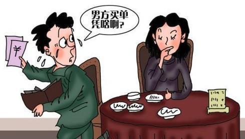 【笑话段子】有次在饭店相亲 感觉人还不讨厌 没想结账时他竟然要AA制