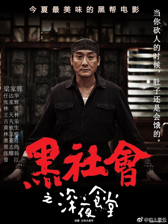 本土化电影海报 笑死个人(54p)