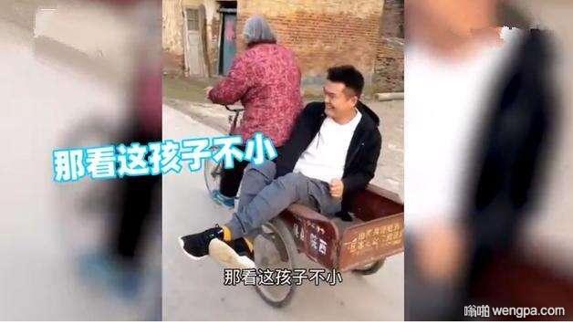 92岁奶奶带30岁孙子骑三轮兜风