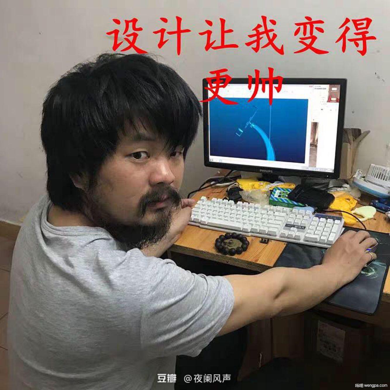 【搞笑图片】淘宝上刷到的一个3d设计师 笑si了(4p)