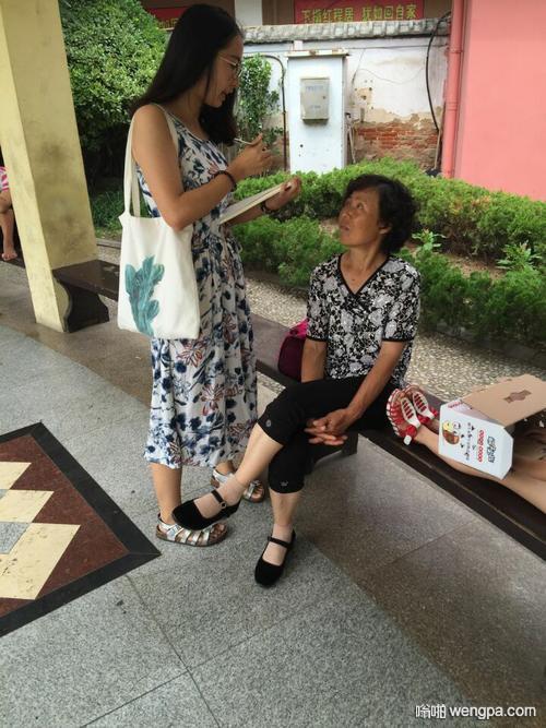 【笑话段子】我妈最近在公园跳广场舞认识了阿姨,刚好她有个女儿没男朋友