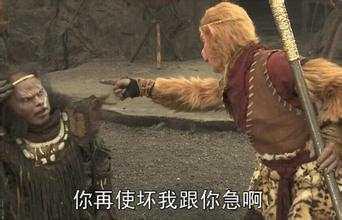 【搞笑段子】一直想不明白为什么孙悟空能大闹天宫,却常打不过路上的妖怪