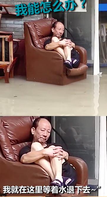 重庆大叔坐家门口沙发上看海:我能怎么办