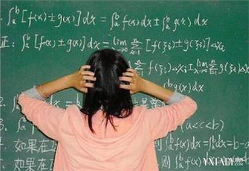 【搞笑段子】数学老师曾对我说:这个年纪,有喜欢的人很正常
