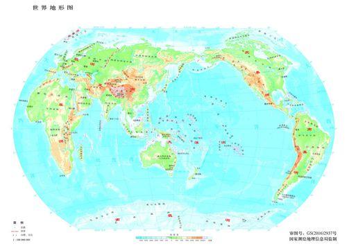 【笑话段子】地理考试,简略描述下列各地