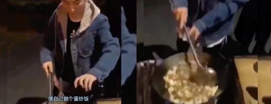 王思聪街头炒饭视频截图