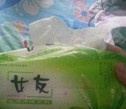 纸巾很用心啊,看来厂家老板也是个有故事的人